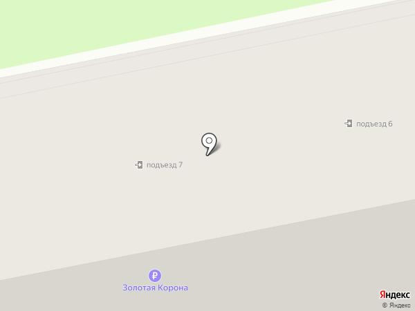 Альфа Дент на карте Бийска