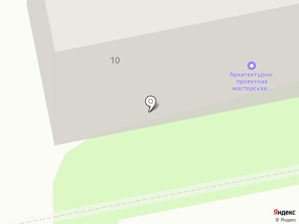 Архитектурно-проектная мастерская Чупрынина на карте Бийска