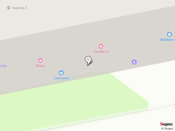 БУкеТИК РоЗ на карте Бийска