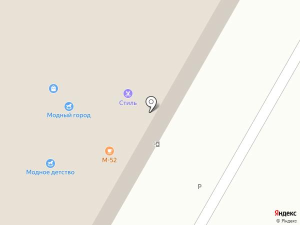 Гардероб на карте Бийска