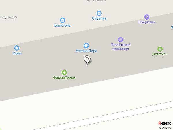 Фотоцентр на карте Бийска