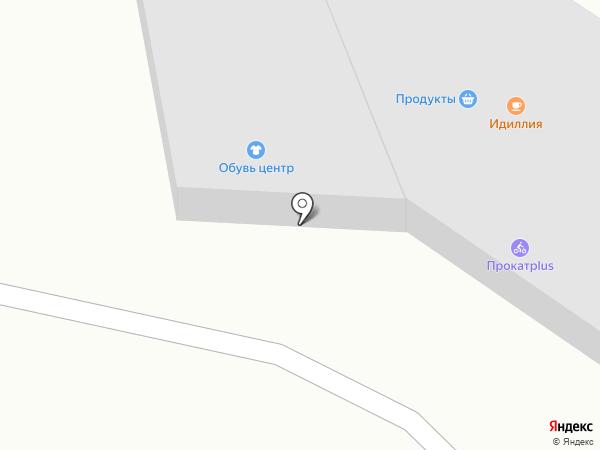 Обувь центр на карте Бийска