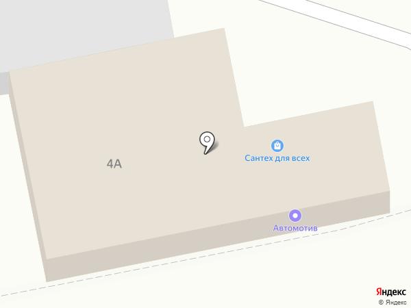 Star сэндвич на карте Бийска
