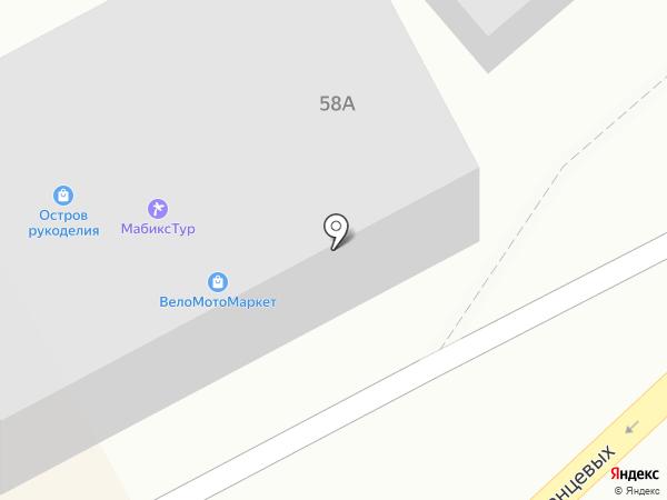 Авто почта на карте Бийска