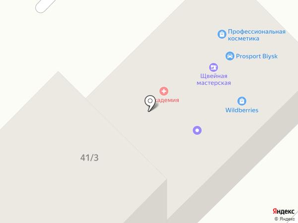 Молпром плюс на карте Бийска