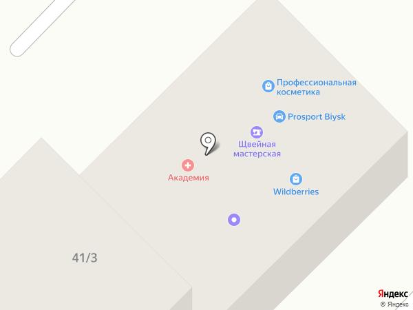 Любимая на карте Бийска