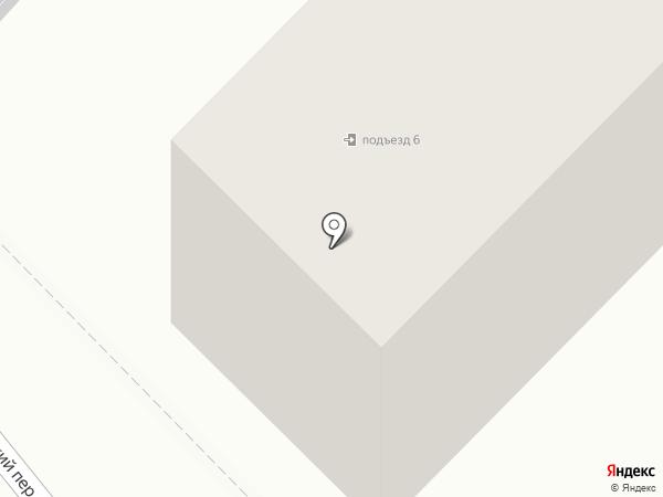 Сказочная страна на карте Бийска