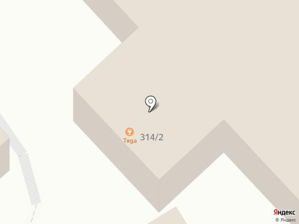Relax на карте Бийска