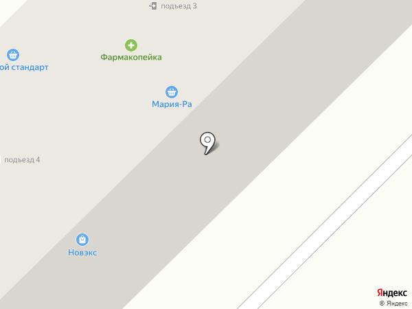 Фармакопейка на карте Бийска