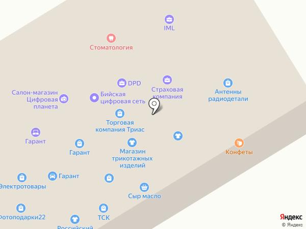Скрепка на карте Бийска