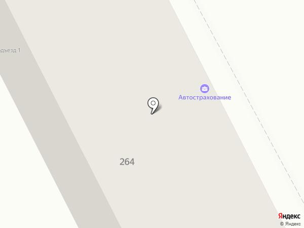 Компэксперт на карте Бийска