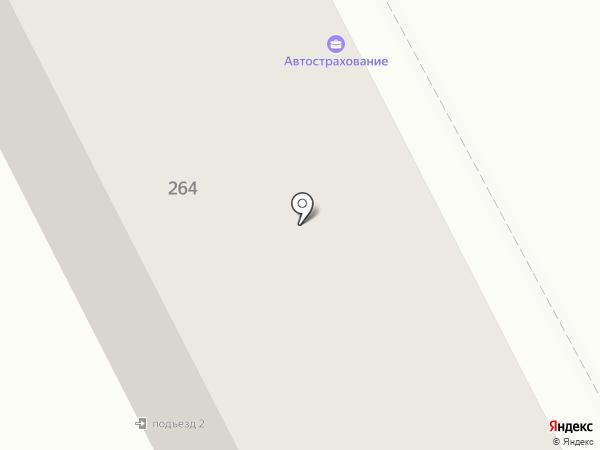 Кабинет маникюрного сервиса на карте Бийска