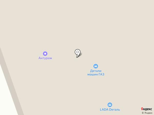 Автомир на карте Бийска