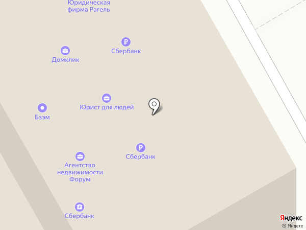 Бизнес класс на карте Бийска