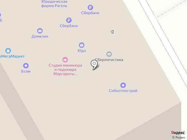 ФоРум на карте Бийска