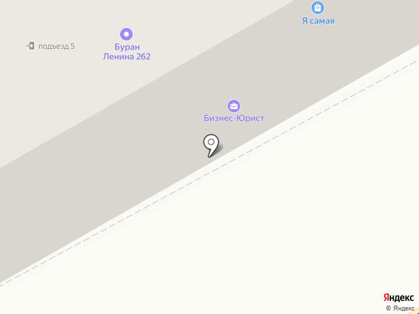Я самая на карте Бийска