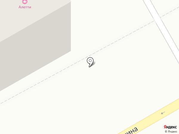 GRATIA на карте Бийска