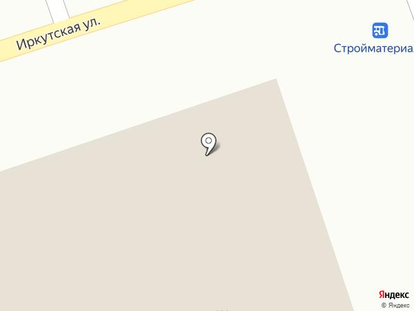 Знак Oil на карте Бийска