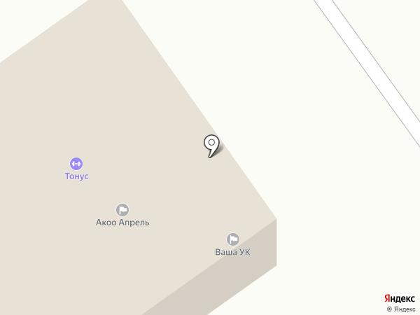 Ваша управляющая компания на карте Бийска