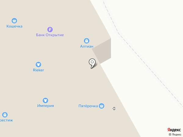 Rieker на карте Бийска