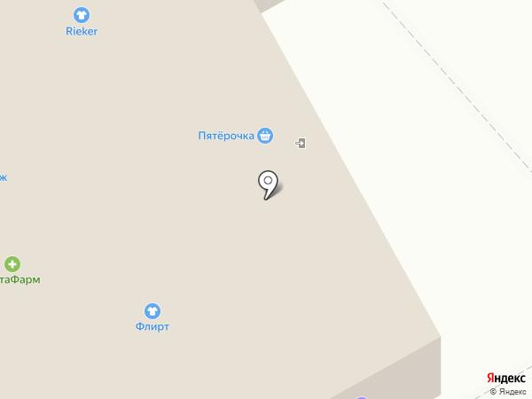География на карте Бийска