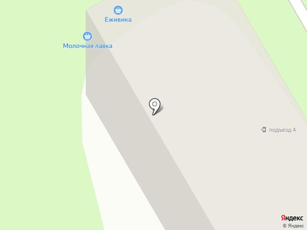 Молочная лавка на карте Бийска