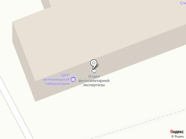 Бийский отдел центра лабораторного анализа и технических измерений по Алтайскому краю на карте Бийска