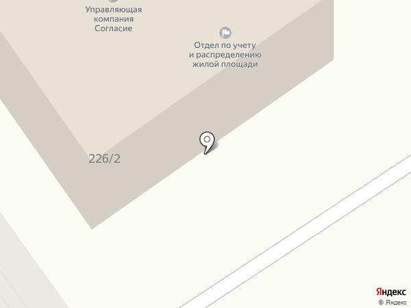 Адвокатская контора №7 на карте Бийска