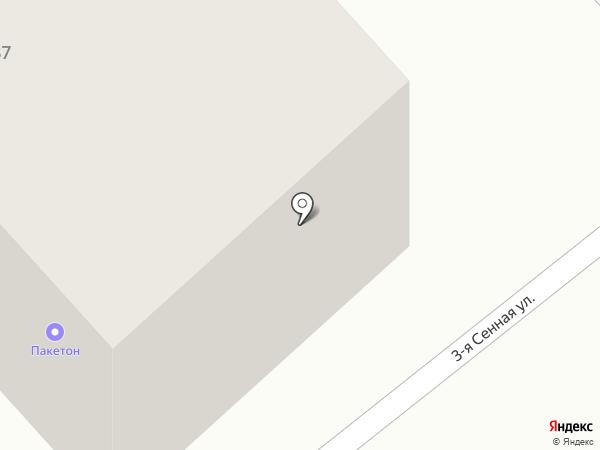Пакетон на карте Бийска