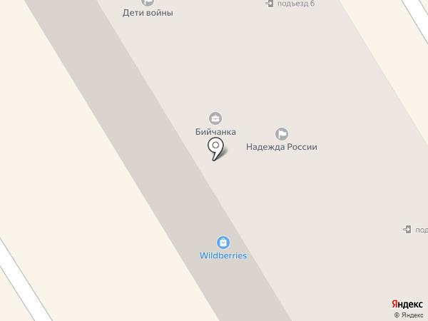 Стоматолог и Я на карте Бийска