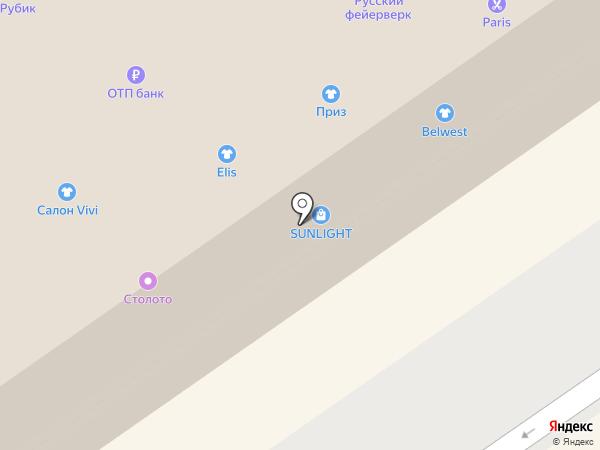 СпортЛандия на карте Бийска