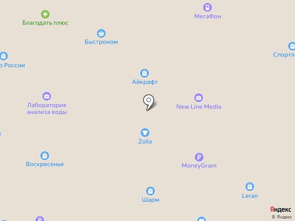 Е1 на карте Бийска