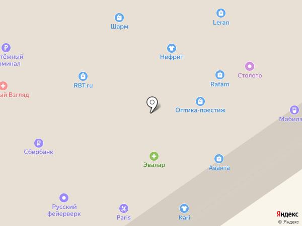 Оптика-престиж на карте Бийска