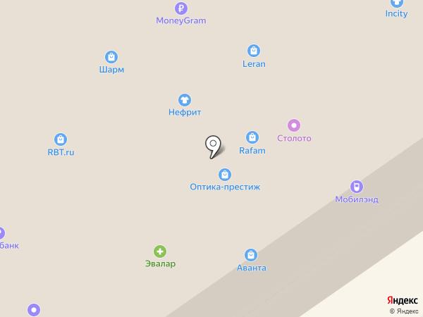 Енотик на карте Бийска