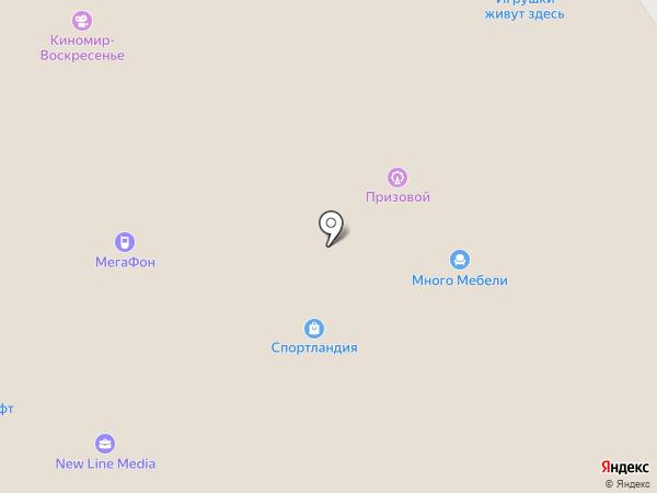 Весёлый пони-парк на карте Бийска