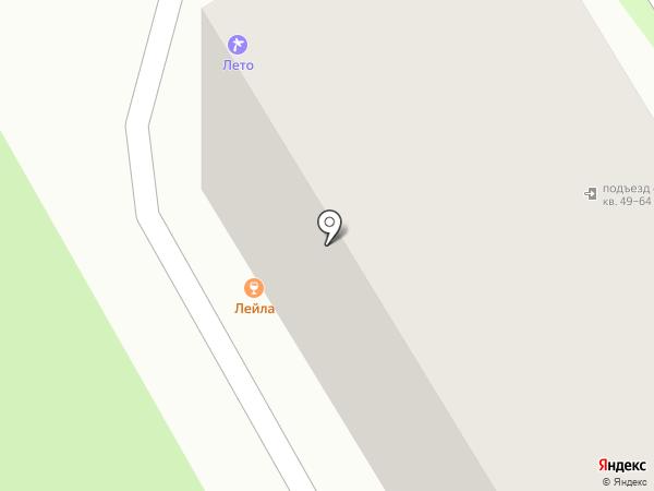 Лейла на карте Бийска