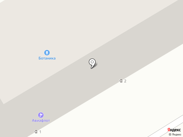 Авиафлот на карте Бийска