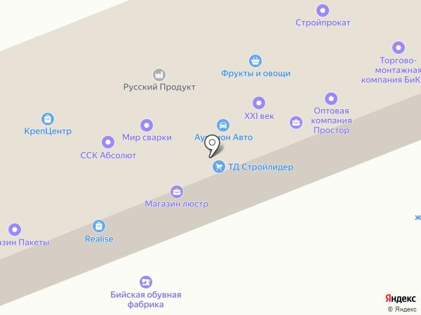 Алтфуд на карте Бийска