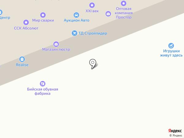 ХимСиб на карте Бийска