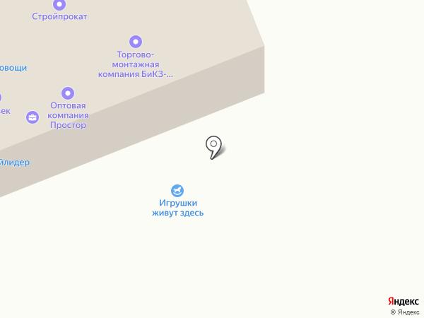 КрепЦентр на карте Бийска