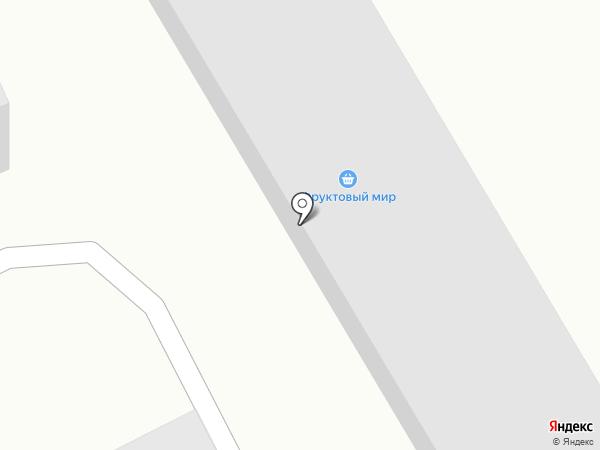Фруктовый мир на карте Бийска