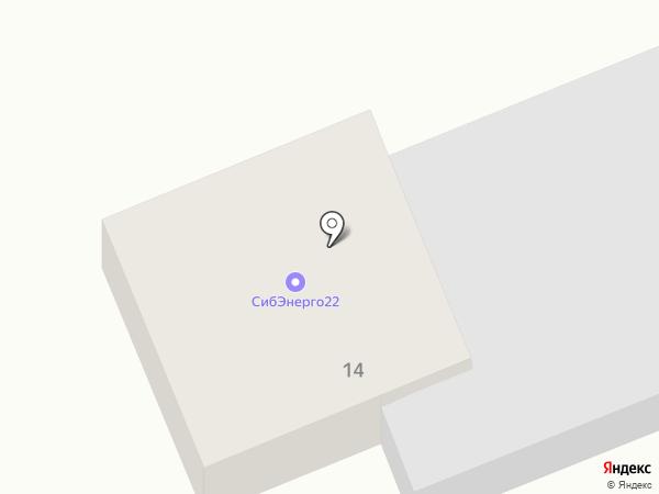СИБЭНЕРГОМОНТАЖ на карте Бийска
