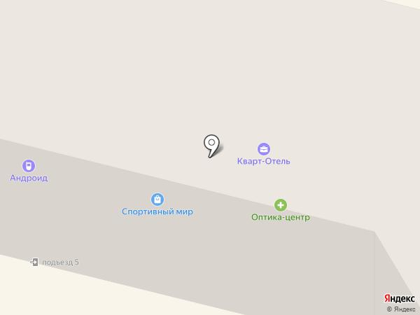 Оптика-центр на карте Бийска
