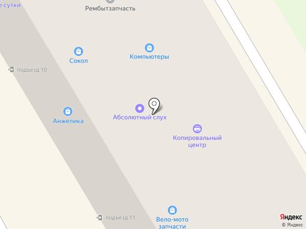 Компьютерный магазин на карте Бийска