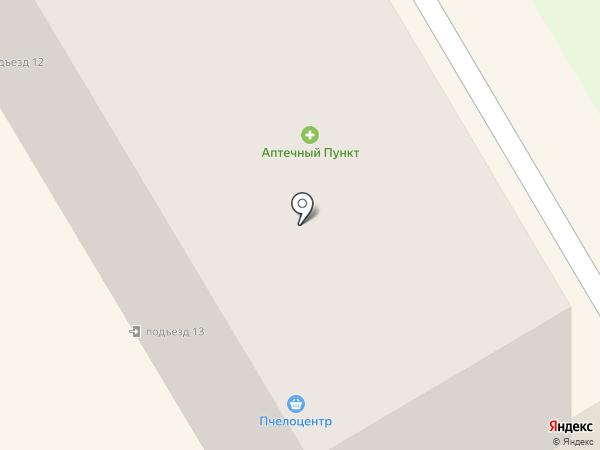Магазин тканей на карте Бийска