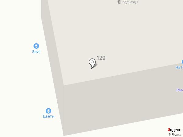 Sevil на карте Бийска