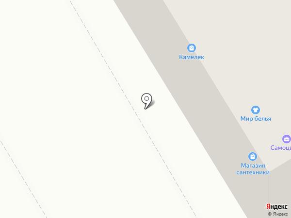 Мир белья на карте Бийска
