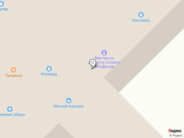 Камуфляж на карте Бийска