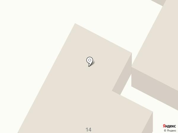 Уют на карте Бийска