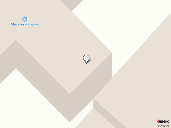 Магазин бытовой техники на карте Бийска
